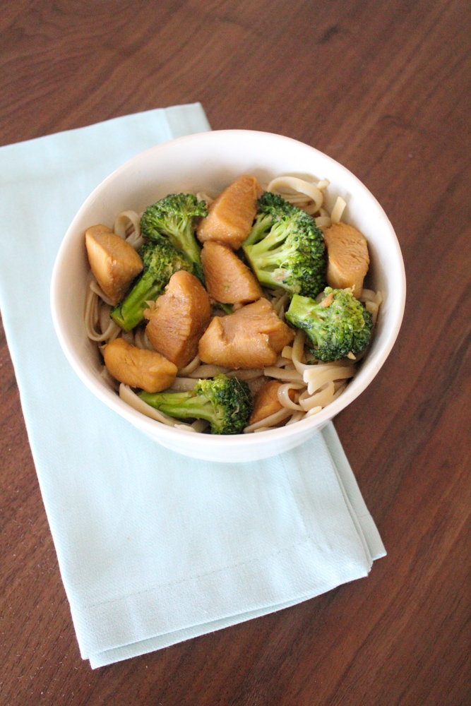 Ginger Chicken Recipe with Broccoli